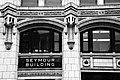 Seymour-Building 0710.jpg