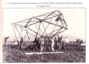 Sha'ar HaGolan - The watchtower being erected at Sha'ar Hagolan, 21 August 1937