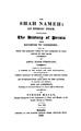 Shahname-Turner Macan-03.pdf