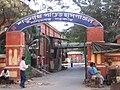 Shambhunath Pundit Hospital Kolkata.jpg