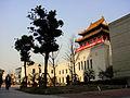 Shanghai City Museum.jpg