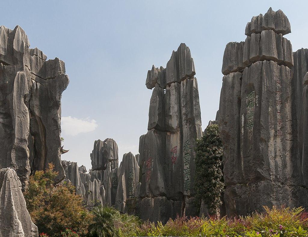 Paysage du parc national de Shilin (province chinoise du Yunnan).  (définition réelle 3325×2569)