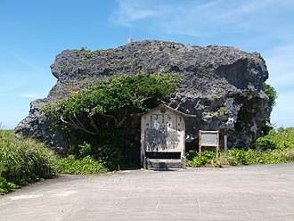 1771 Great Yaeyama Tsunami - Obi Rock on Shimoji island, Miyakojima. The rock is said to have been left by the tsunami.