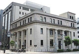 Shizuoka Bank Japanese regional bank