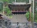 Sho-ro, la tour de la cloche du temple Taiyuin (Nikko, Japon) (29480383568).jpg