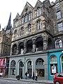 Shop on Victoria Street, Edinburgh - geograph.org.uk - 506261.jpg