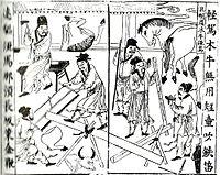 Las fuerzas de Shu construyen bueyes de madera y caballos que fluyen