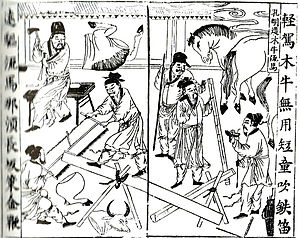 "Wooden ox - The making of the ""wooden oxen and flowing horses"" in an illustrated version of the Romance of the Three Kingdoms"