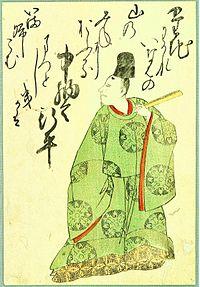 Shunsho Katsukawa (1726-1792) Ariwara no Yukihira.jpg