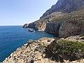 Sidi merouan chlef heritage.jpg