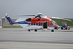 Sikorsky S-92A 'LN-OQM' (30185968097).jpg