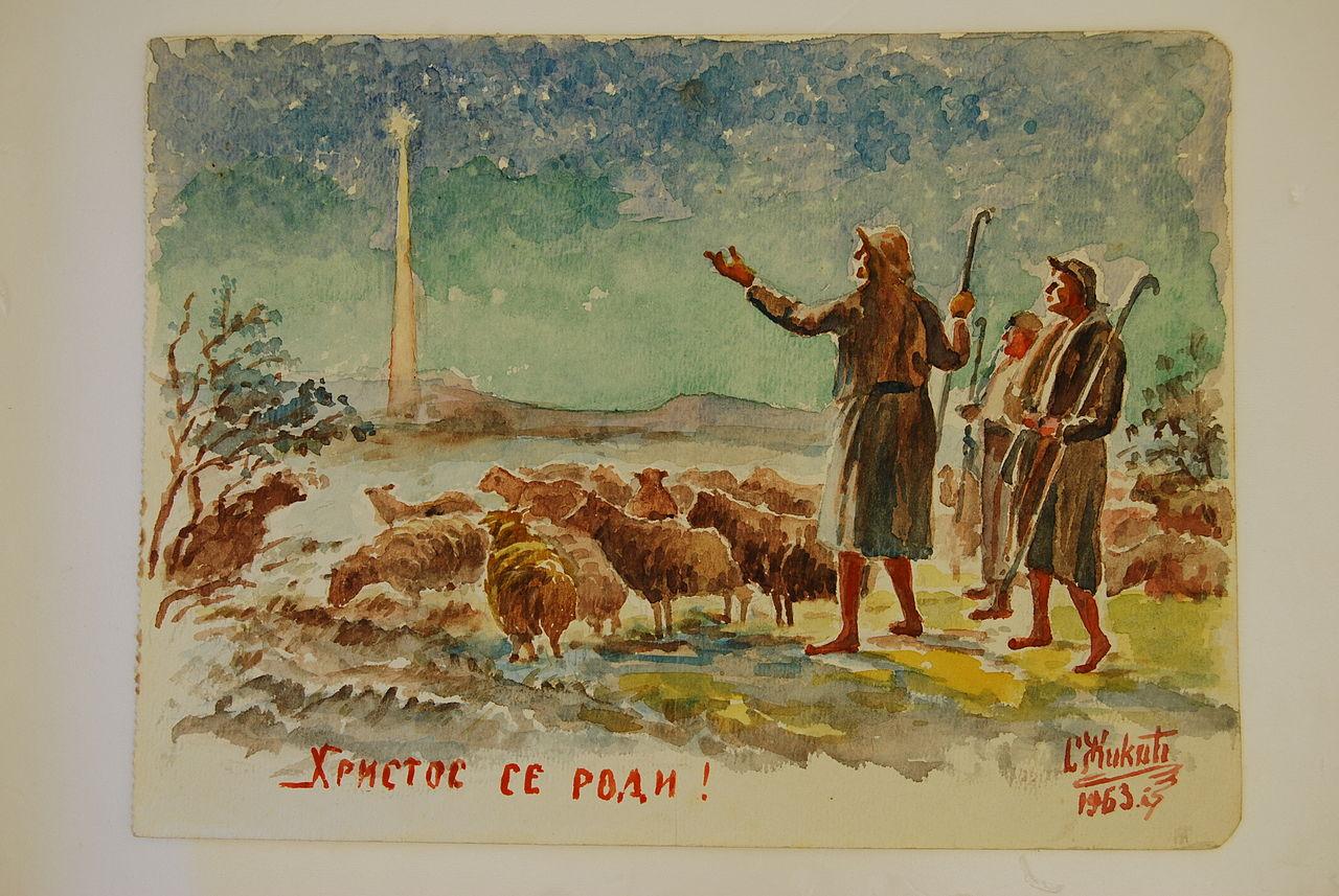 e mail božićna čestitka File:Sima Žikić, Božićna čestitka pismo, akvarel 1963. 17x23.  e mail božićna čestitka