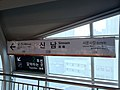 Sinnam Station 20150424 154912.jpg