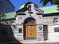 Site historique du Monastère-des-Augustines-de-l'Hôtel-Dieu-de-Québec-1.JPG