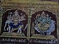 Sivayoginathar temple (18).jpg