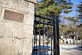 Sleepy Hollow Cemetery in Concord, Mass 2012-0083.jpg