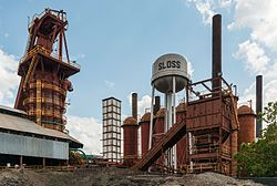 Sloss Furnaces, Birmingham AL, North view 20160714 1.jpg