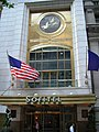 Sofitel New York1.jpg