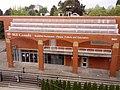 Soka Gakkai International Association of Canada - panoramio.jpg