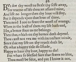 Sonnet 92 poem by William Shakespeare