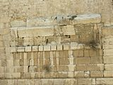 Southern Wall3354.JPG