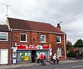 Spar Convenience Store - geograph.org.uk - 234930.jpg