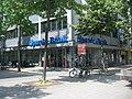 Sparda Bank - Quadrate L15 - geo.hlipp.de - 6861.jpg