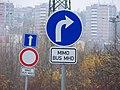 Spořilov, autobusový nájezd na tramvajovou trať, značky.jpg