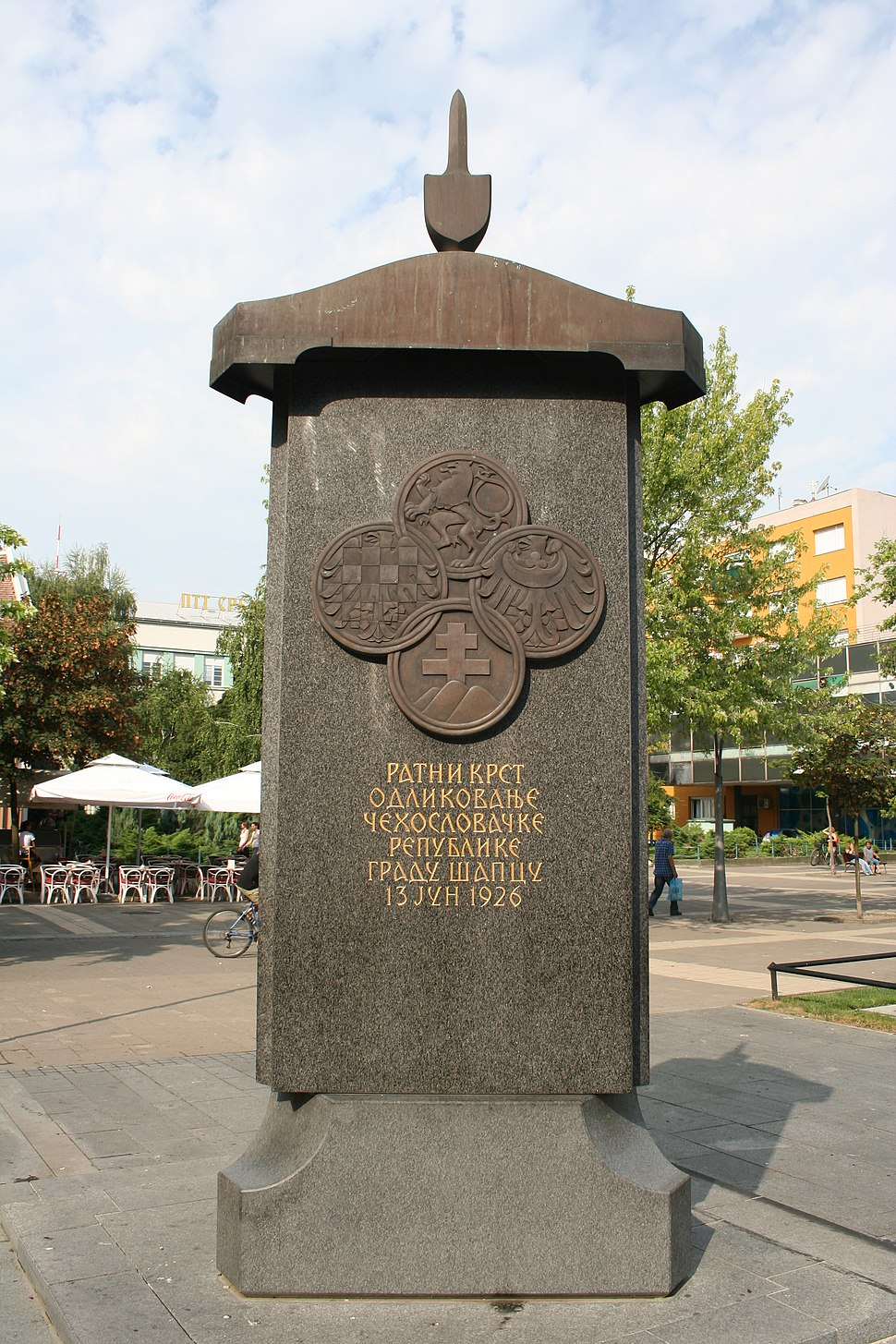 Spomenik i fontana Šabac 004