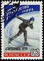 Sportsmenka-na-distancii--ic1959 2276.jpg