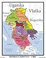 Srpska vlastela 1360. godine.jpg