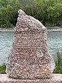 Stèle aux radeliers (Embrun) de la Durance - 3.jpg