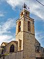 St.-Pierre-Visan 84820 (Vaucluse).JPG