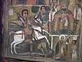 St. George Slaying the Dragon, Church of Debre Sina, Lalibela, Ethiopia (3234094731).jpg