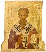 St Clement of Ohrid, Last Quarter of XIV Century, St Mary Perivleptos Church, Ohrid Icon Gallery.jpg