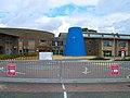 St Paul's Roman Catholic College - geograph.org.uk - 226388.jpg