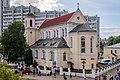 St Peter and Paul church (Minsk) p03.jpg