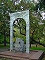 Stalin-repressions-Tomsk-stone.jpg
