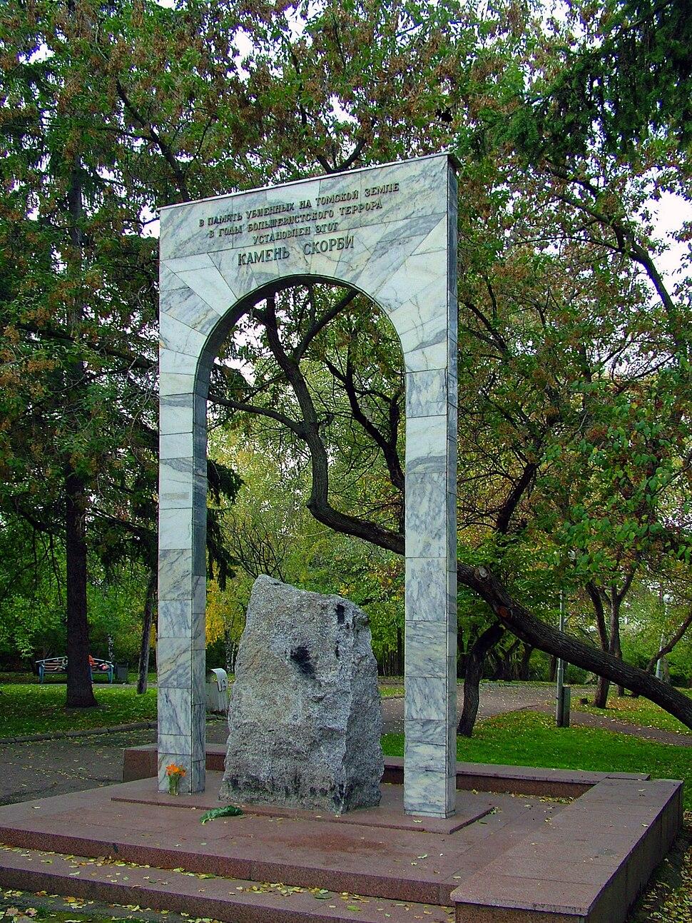 Stalin-repressions-Tomsk-stone