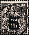 Stamp Annam Tonkin 1888 5c.jpg