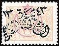 Stamp Nejdi Administration of Hejaz 1925 5 pa blk ovpt.jpg