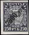 Stamp Soviet Union 1922 24aa.jpg