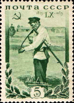 Stamp Soviet Union 1935 CPA520.png