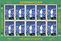 Stamp of Azerbaijan 778-779-2.jpg