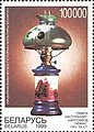 Stamp of Belarus - 1999 - Colnect 85781 - Lamp Glass plant - Neman - 20th centure.jpeg