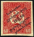 Stamp of Georgia - 1920 - Colnect 414485 - St George on horseback.jpeg
