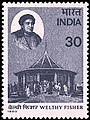 Stamp of India - 1980 - Colnect 145661 - Welthy Fisher.jpeg