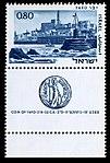Stamp of Israel - ancient harbors - 80.jpg