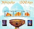 Stamp of Kazakhstan 300-302.jpg