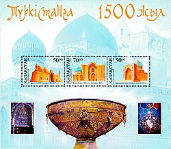 Stamp of Kazakhstan 300-302.jpg